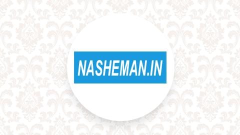 Nasheman.in